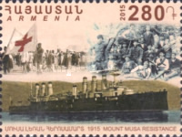 [The 100th Anniversary of the Armenian Genocide, type AEN]