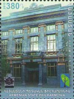 [Architectural Monuments of Capitals - Joint RCC Issue, type AEW]