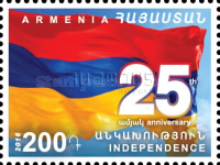 [The 25th Anniversary of Independence, type AFS]