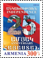 [The 25th Anniversary of Independence, type AFT]