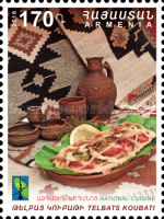 [RCC Issue - National Cuisine, type AGB]