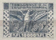 [Local Motifs - Not Issued, type AH]