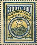 [Pictorial Issue - Not Issued, type AM]