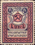 [Pictorial Issue - Not Issued, type AN]