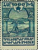 [Pictorial Issue - Not Issued, type AP]