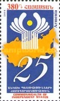 [The 25th Anniversary of the CIS - Commonwealth of Independence States, type ARS]