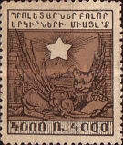 [Pictorial Issue - Not Issued, type AS]