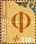 [Armenian Alphabet, type ASN]