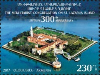 [The 300th Anniversary of the Mekhitarist Congregation on St. Lazarus Island of Venice, type AST]