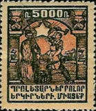 [Pictorial Issue - Not Issued, type AT]