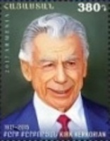 [The 100th Anniversary of the Birth of Kirk Kerkorian , 1917-2015, type ATH]