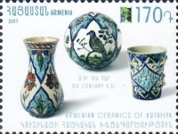 [National Crafts - Kutahya Ceramics, type ATI]