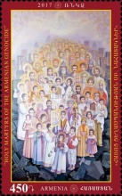 [Holy Icon - Martyrs of the Armenian Genocide, type ATJ]