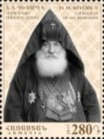 [The 170th Anniversary of the Catholicos of All Armenians His Holiness Kevork V Soureniants, type ATL]