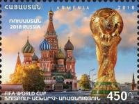 [Football - FIFA World Cup, Russia, type AUG]