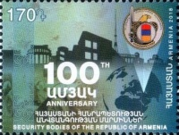 [The 100th Anniversary of Armenian Statehood, type AUL]