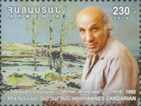 [Prominent Armenians - The 100th Anniversary of the Birth of Hovhannes Zardaryan, 1918-1992, type AUS]