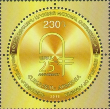 [The 25th Anniversary of the National Currency, type AUV]
