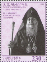 [The 150th Anniversary of the Catholicos of All Armenians, type AVD]