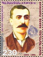 [The 175th Anniversary of the Birth of Hagop Baronian, 1843-1891, type AVM]