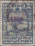 [No. 196-205 Handstamp Surcharged in Black, Red or Violet, type AW4]