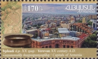 [Historical Capitals of Armenia, type AWC]