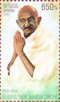 [The 150th Anniversary of the Birth of Mahatma Gandhi, 1869-1948, type AWE]