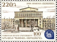 [The 100th Anniversary of the Yerevan State University, type AWG]