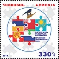 [The 5th Anniversary of the Eurasian Economic Union, type AWH]