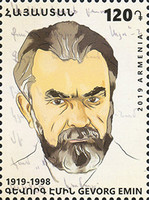 [The 100th Anniversary of the Birth of Gevorg Emin, 1919-1998, type AWL]