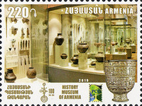 [The 100th Anniversary of the History Museum of Armenia, type AWM]