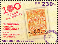 [The 100th Anniversary of the First Armenian Stamp, type AWP]