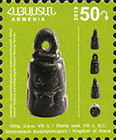 [Definitives - Kingdom of Ararat, type AWT]
