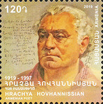 [The 100th Anniversary of the Birth of Hrachya Hovhannissian, 1919-1997, type AWV]