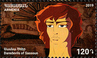 [Cartoon - Daredevils of Sassoun, type AWY]