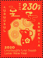 [Chinese New Year 2020 - Year of the Rat, type AXA]