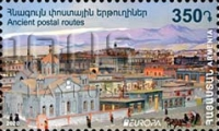 [EUROPA Stamps - Ancient Postal Routes, type AXG]