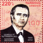 [The 100th Anniversary of the Death of Alexander Arutiunian, 1920-2012, type AXM]