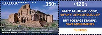 [Historical and Cultural Monuments of Armenia, type AXW]