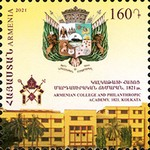 [The 200th Anniversary of the Calcutta Armenian Academy of Humanities, type AYX]