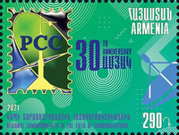 [The 30th Anniversary of the RCC - Regional Commonwealth in the Field of Communications, type AZD]