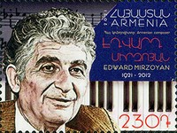 [The 100th Anniversary of the Birth of Edward Mirzoyan, 1921-2012, type AZK]