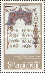 [Armenian Culture History, type CR]