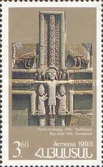 [Armenian Culture History, type CS]