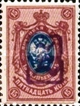 [Russian Postage Stamps Overprinted, type D6]