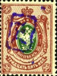 [Russian Postage Stamps Overprinted, type D9]