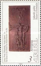 [Treasures of Echmiadzin, type DC]