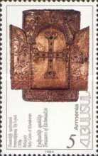 [Treasures of Echmiadzin, type DD]