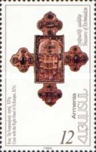 [Treasures of Echmiadzin, type DE]