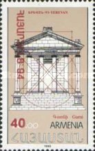 [Stamp Exhibitions ARAFEX '94 and ARMENIA '94, Yerevan, type DL]